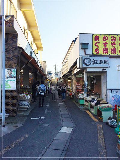 三浦半島城ヶ島灯台商店街の入り口