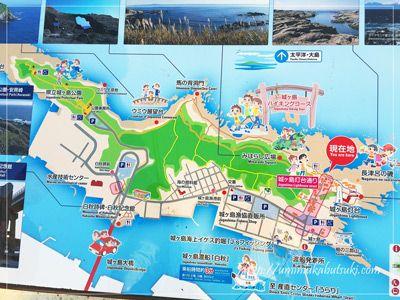 三浦半島城ヶ島の観光マップ