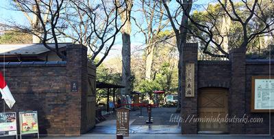 六義園の正門