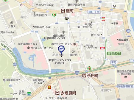 赤坂プリンスクラシックハウスへのアクセス