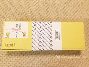 埼玉県熊谷市さんから届いたふるさと納税返礼品の化粧箱