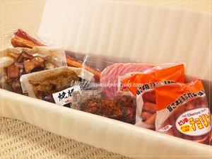 埼玉県熊谷市さんから届いたふるさと納税返礼品の中身