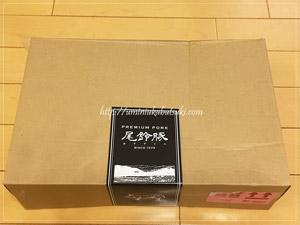 宮崎県都農町さんから届いたふるさと納税返礼品の化粧箱
