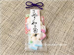 香川県東かがわ市さんから届いた地域のPR活動用の飴