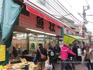 砂町銀座商店街の営業終了時間ギリギリまで鮮魚が買える鮮魚店「魚壮」