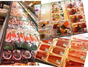「魚壮」の品数も豊富で安価