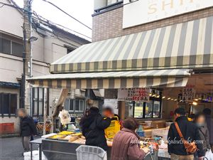 日本一の魚屋さんで人気の砂町銀座商店街にある鮮魚店「魚勝」