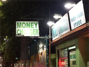 夕方6時半頃でも開いているモーベンピックホテルに近い両替所。