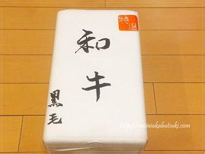 兵庫県加古川市の返礼品『手作りローストビーフ』