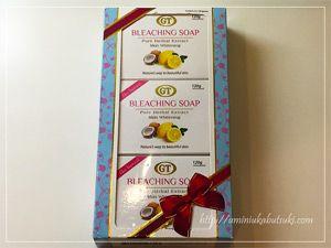 ブリーチング石鹸には南国の爽やかな香りが特徴的なレモンとしっとり洗いあがるがココナッツオイルが配合されている。