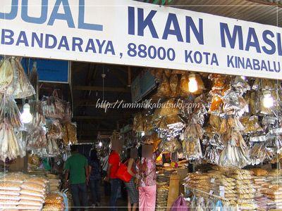 ハンディクラフト・マーケットのすぐ隣りにある干魚市場