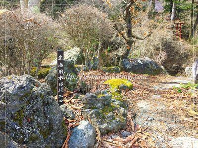 生活用水の汲み場所であることを示している立札。