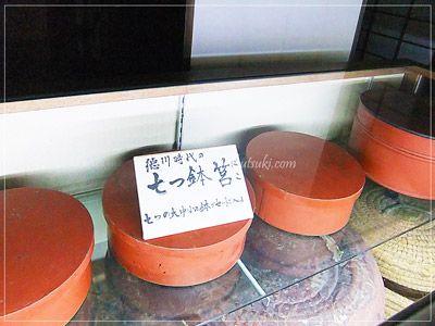 徳川時代に使われていた道具。