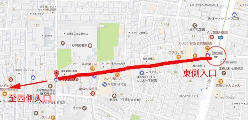 東京都江東区の砂町銀座商店街中央から東側のエリアをご紹介
