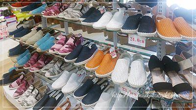 靴の丸善に並ぶ激安カジュアルシューズやウォーキングシューズ