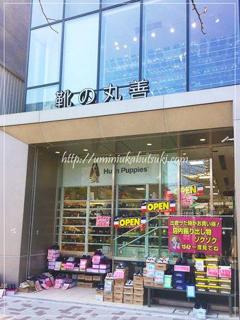 浅草最大級で安い靴を販売する靴の丸善ビルの裏側