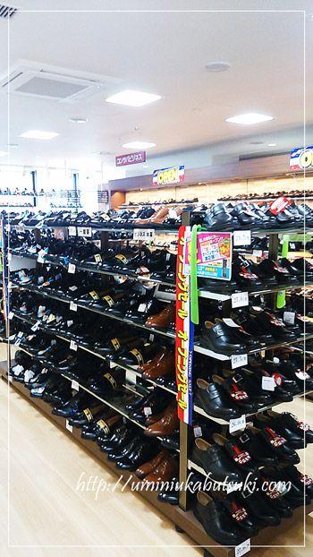 靴の丸善ビル4階のビジネス革靴コーナー