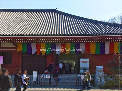 浅草寺伝法院庭園は、毎年この時期はたくさんの観光客で大盛況。