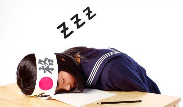 受験勉強の効率が劇的にアップ!眠い時に目を覚ます方法とは?