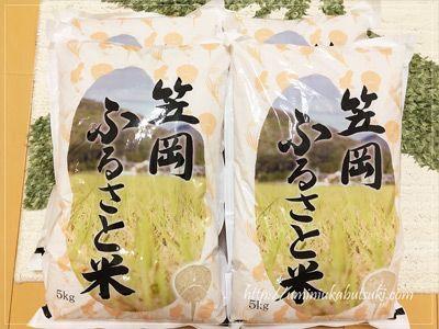 岡山県笠岡市から届いた笠岡のふるさと米20kg