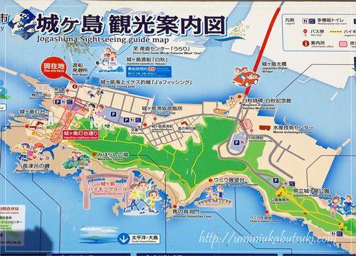 三浦半島城ヶ島の観光マップ。終点「城ヶ島」と城ヶ島灯台商店街がある位置は、島の西側。