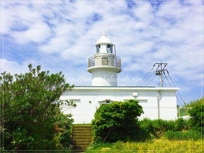 城ヶ島灯台は、日本で2番目につくられた洋式の灯台。