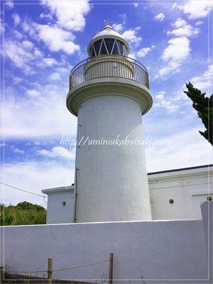 日本で2番目に作られた洋式灯台として有名な城ケ島灯台