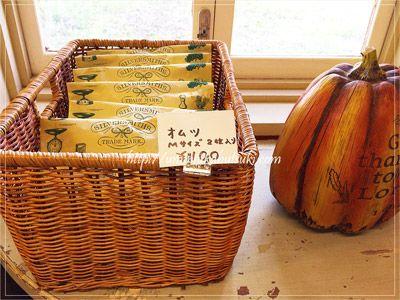 赤ちゃん連れには安心のオムツを用意している、「町エリア」にある「茨城のお土産と雑貨の店シュエット」。