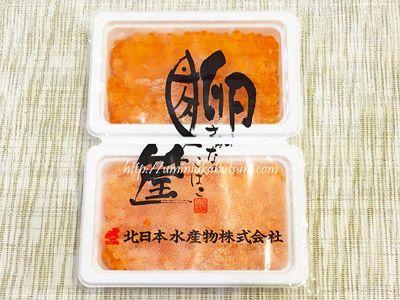 北海道増毛郡の返礼品に用意されていたイクラの醤油漬け(200g×2パック)