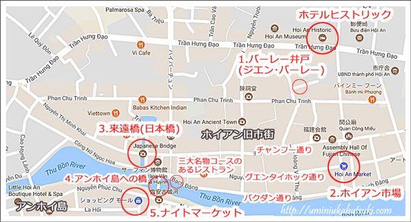1.バーレー井戸(ジエン・バーレーGiengBaLe)の地図