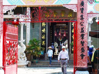 世界遺産ホイアン旧市街のチャンフー通りにある廣肇(かんとん)会館