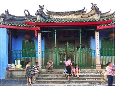 チャンフー通りにある中華会館