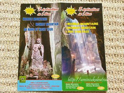 五行山&モンキーマウンテン観光ツアーのパンフレット