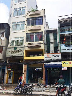 TNKトラベルJAPAN(TNK Travel)デタム通り店がある街の雰囲気