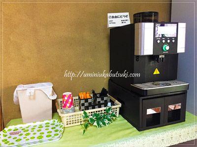 挽きたての豆の味を楽しめるコーヒーは自由にいただける