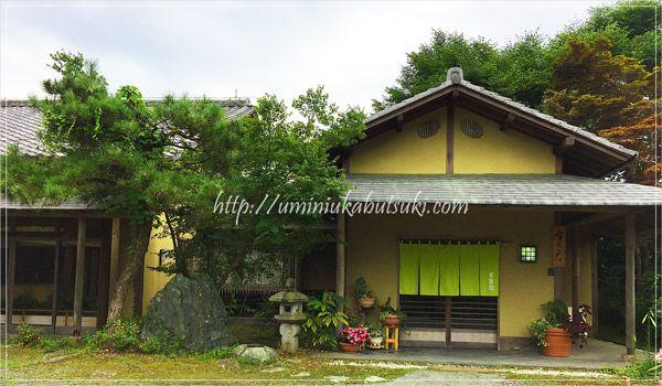 格安と思えない風情ありすぎ宿泊施設!関東秩父で見つけたおすすめ宿とは?