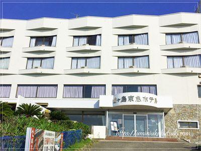 内装はとてもキレイで、スタッフの方の対応も上質な城ヶ島京急ホテル