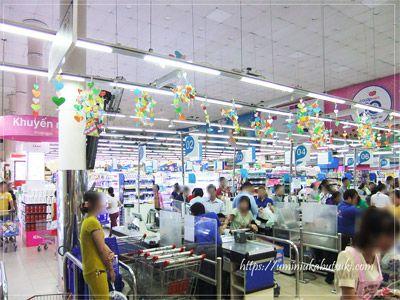 アジアンルビーセレクトホテルの近くには、安い日用品雑貨が買える便利なスーパーもある