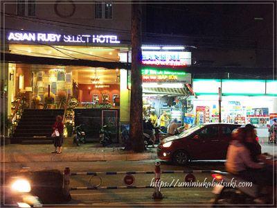 アジアンルビーセレクトホテルの隣りにある安いバインミーのお店と便利なコンビニ店