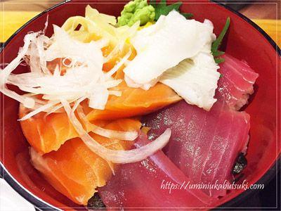 酢飯を自分の好みで作れる海鮮丼