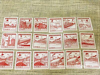 第二弾の都道府県シール「JAL TODOHUKEN SEAL」には、各地の観光名所の絵が描かれている