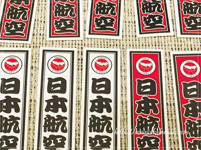 同じ都道府県でも、千社札には赤色と白色タイプがあった