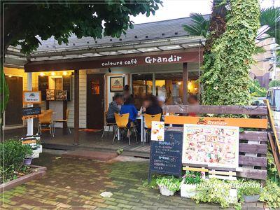 アットホームでオシャレなカフェ「culture café Grandir」