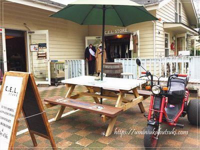 オシャレに統一されたジョンソンタウンの中にある洋服店