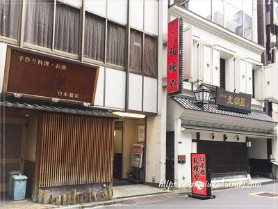 東京駅と日本橋駅から徒歩約4分のオフィス街にある日本橋札幌や入り口