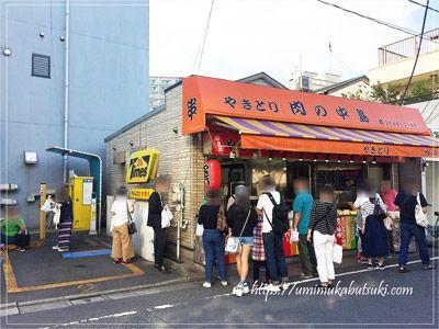食べ歩きの来店客で大人気の「やきとり肉の中島」