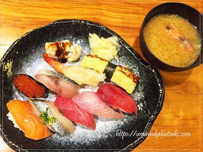 寿司ランチが人気の山傳丸のランチにぎり980円(税込)