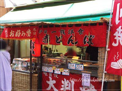 本格派広島風お好み焼きが食べられる赤とんぼ