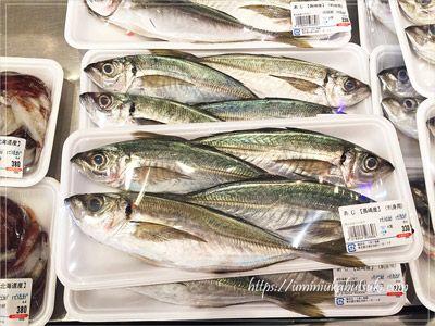 鮮魚店魚勝のお刺身用アジ切り身