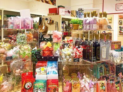 アロマやバスグッズ、ベビーグッズやキッチン家電などの雑貨を中心に販売するGOOD GIFT GO